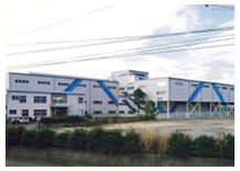 Kuroki Co., Ltd. Dyeing Plant