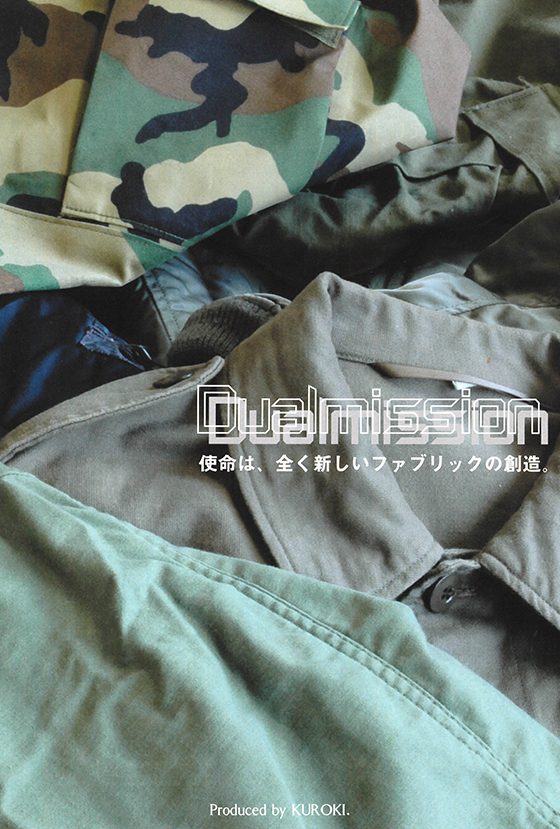 Dualmission