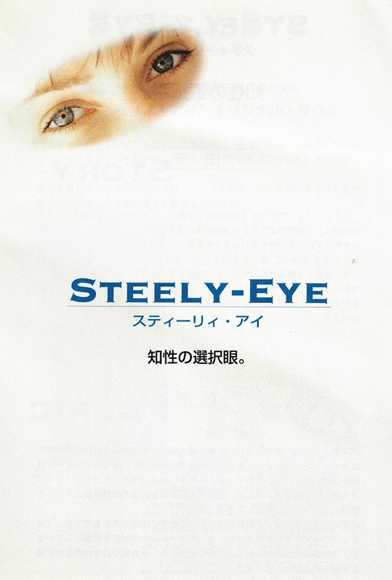 STEELY-EYE