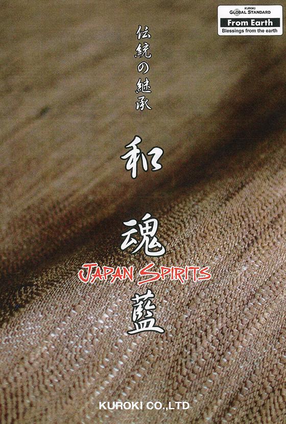 JAPAN SPIRITS  和魂藍 Plant Dye