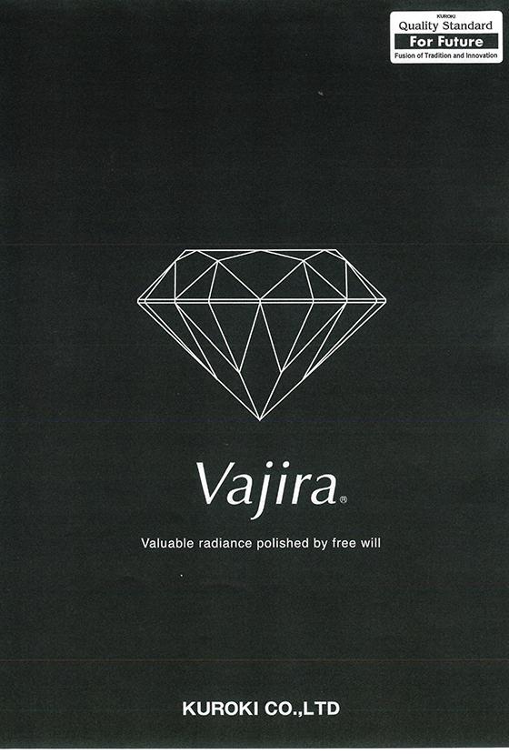 Vajira