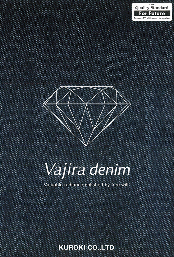 Vajira denim